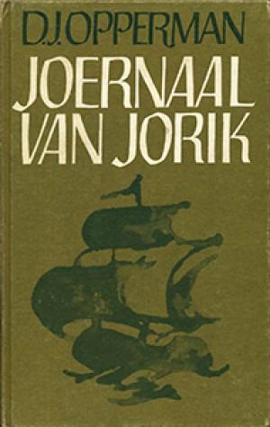 Joernaal van Jorik