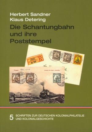 Die Schantungbahn und ihre Poststempel