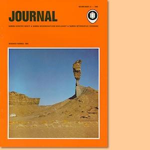 JOURNAL Vol. 42 (1990)